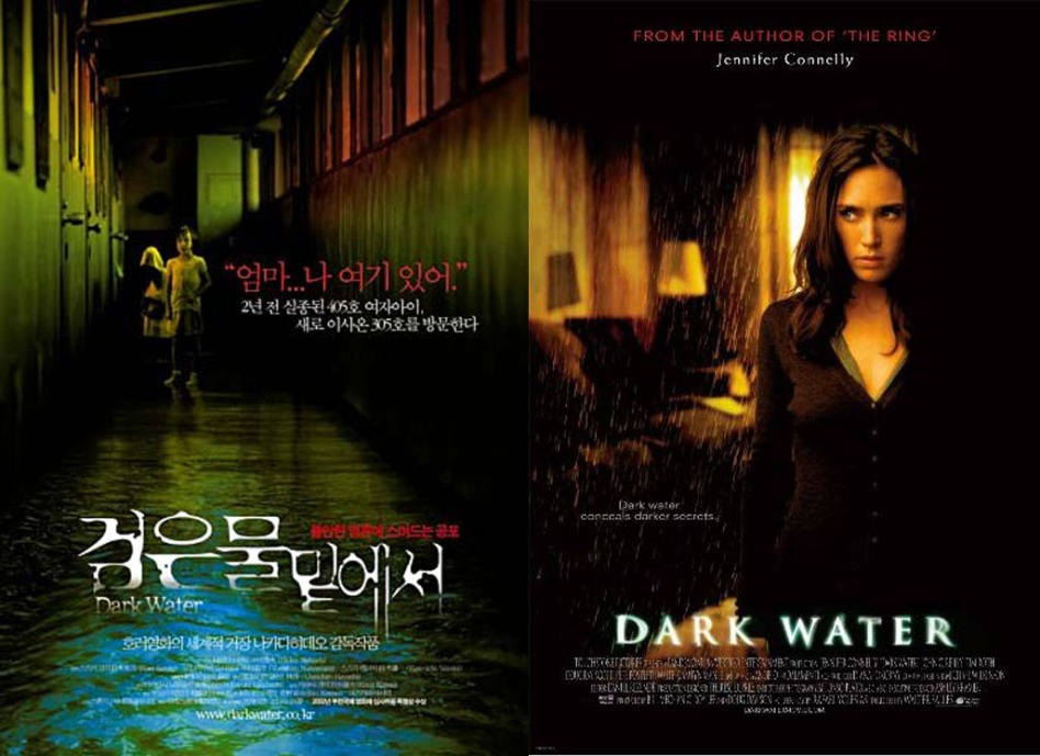 Dark-Water-1