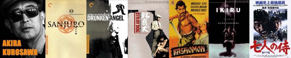 Kurosawa_Movie_Banner_1