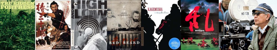 Kurosawa_Movie_Banner_2