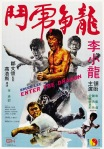 enter_the_dragon_poster_005