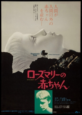 rosemarys-baby-japanese-poster