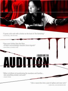 audition_poster