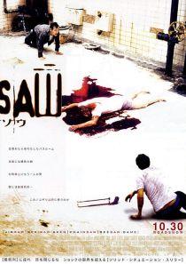 saw_japan_poster