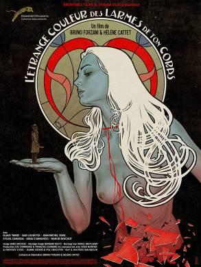 best-horror-posters-in-2014